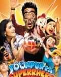 Toonpur-Ka-Superhero-2010