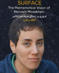 Secrets-of-the-Surface-The-Mathematical-Vision-of-Maryam-Mirzakhani-2020