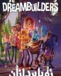 Dreambuilders-2020