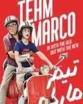 Team-Marco-2019
