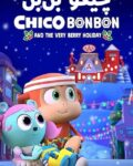 Chico-Bon-Bon-and-the-Very-Berry-Holiday-2020
