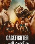 Cagefighter-2020