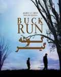 Buck-Run-2019