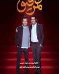 Hamrefigh-S01E13-Peyman-Ghasemkhani