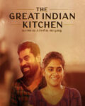 The-Great-Indian-Kitchen